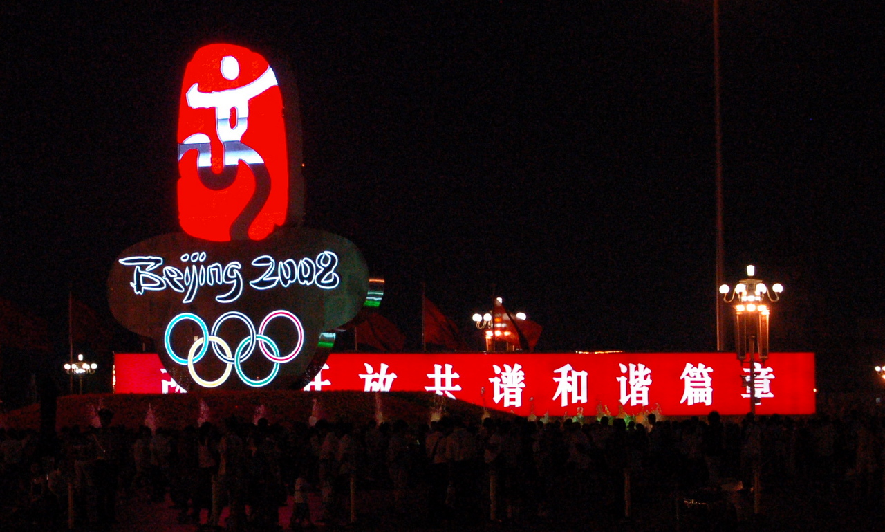 Logo by night