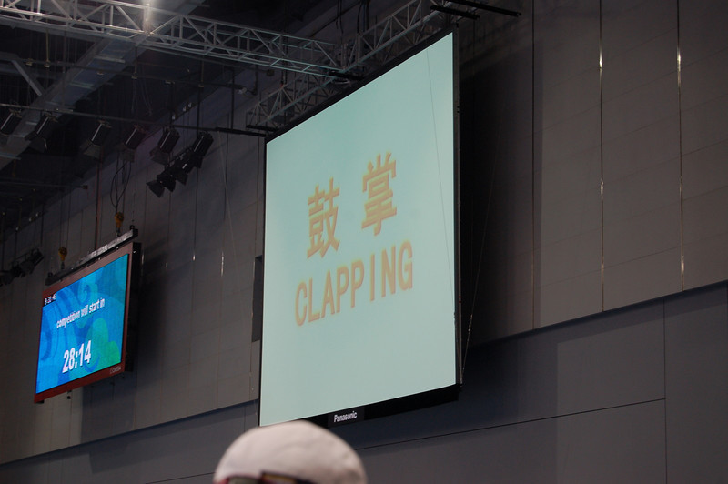 Clapping!