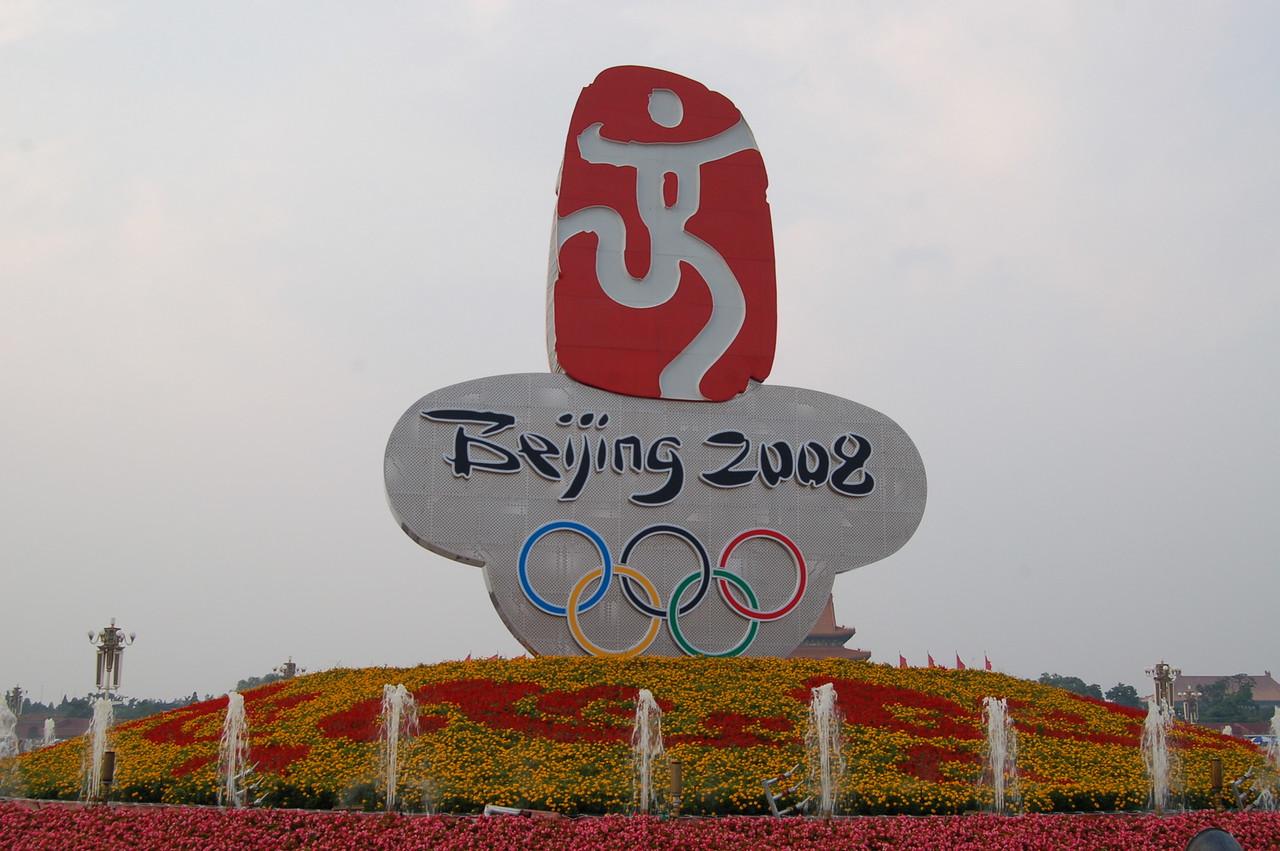 Beijing logo in Tiananmen Square