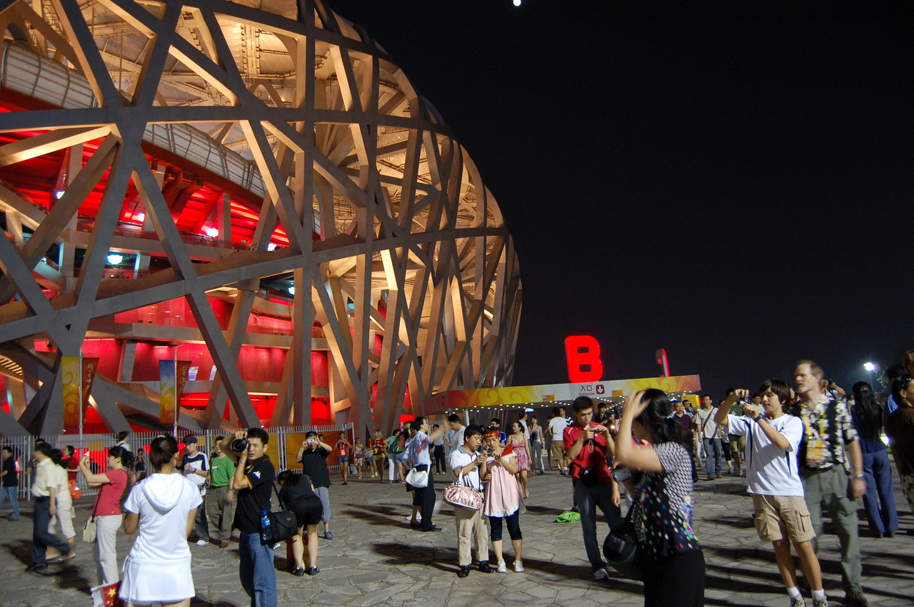 Bird's Nest by night