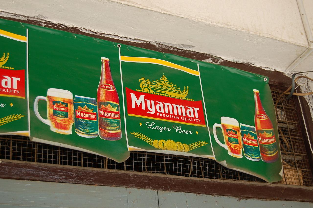 Myanmar beer!