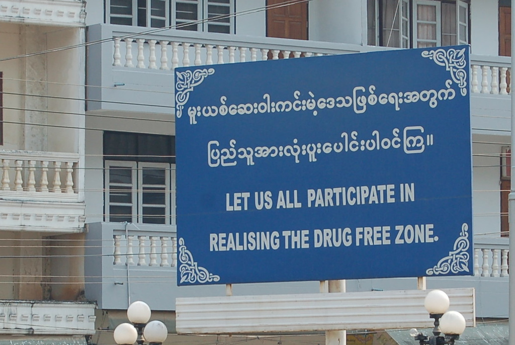 The Drug Free Zone