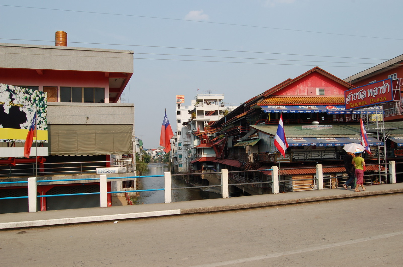 The Thai/Burmese border bridge