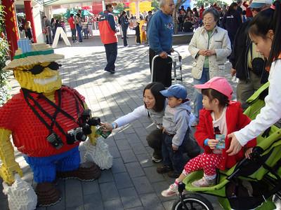 December 29, 2008 - Legoland