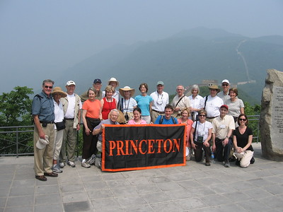 Princeton Journeys at the Great Wall - Kimberly Collins