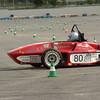 FSG20080810_12-09-38_0930_Reichmann