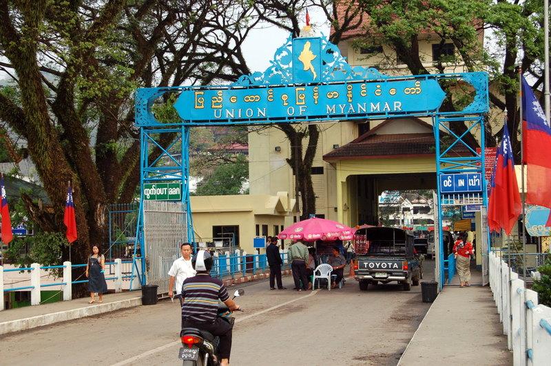 11 myanmar gate
