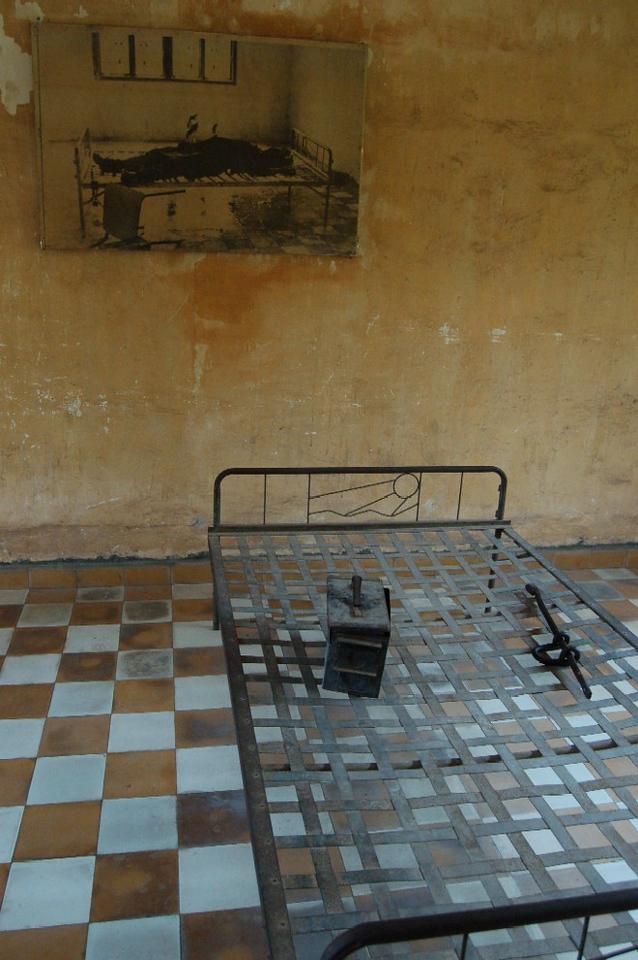 40 tuol sleng prison