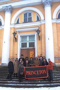 Princetonians Outside Alexander's Palace - Liz Greenberg