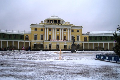 Pavlovsk (Paul's) Palace, Wishing Us Happy New Year - Cameron Smith
