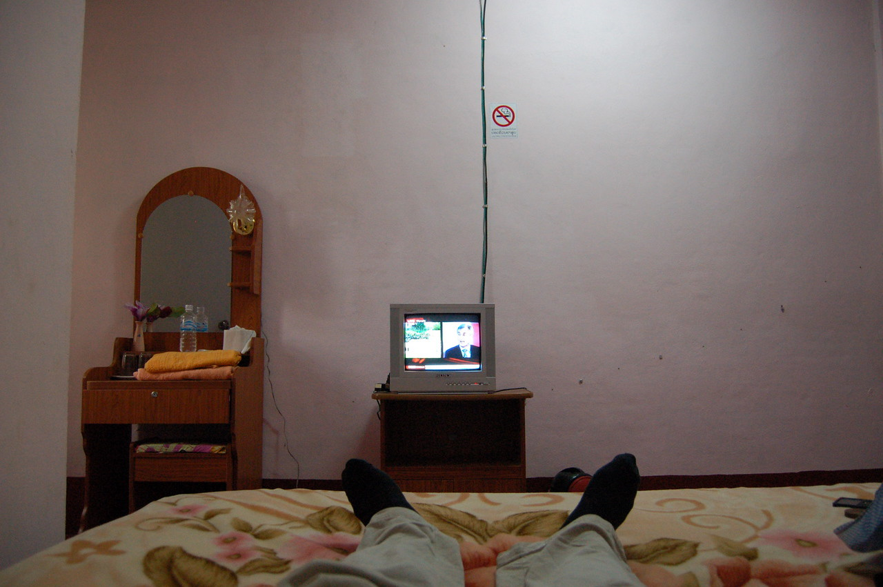 World's smallest TV