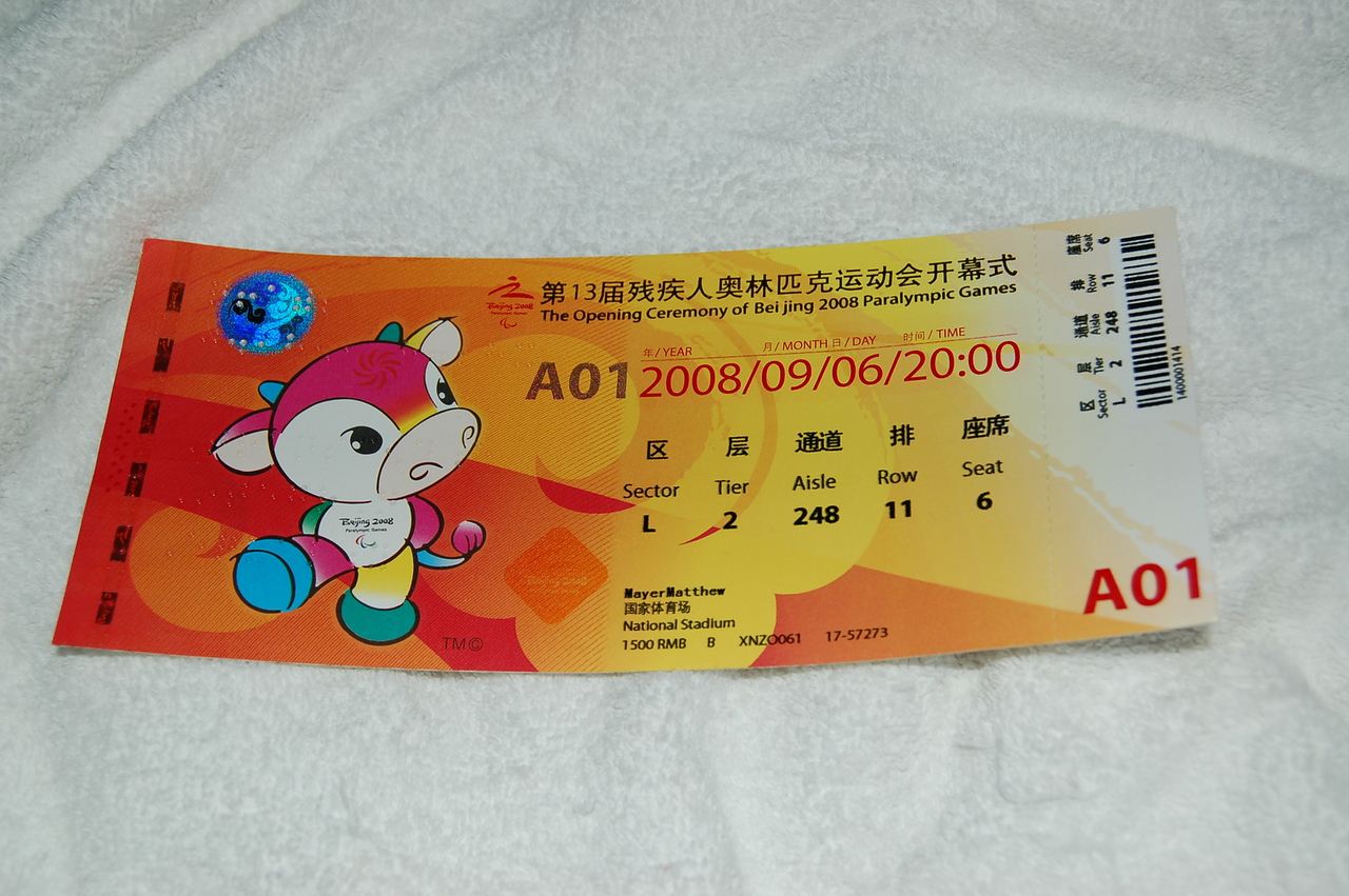 Ticket (with retarded cow!)