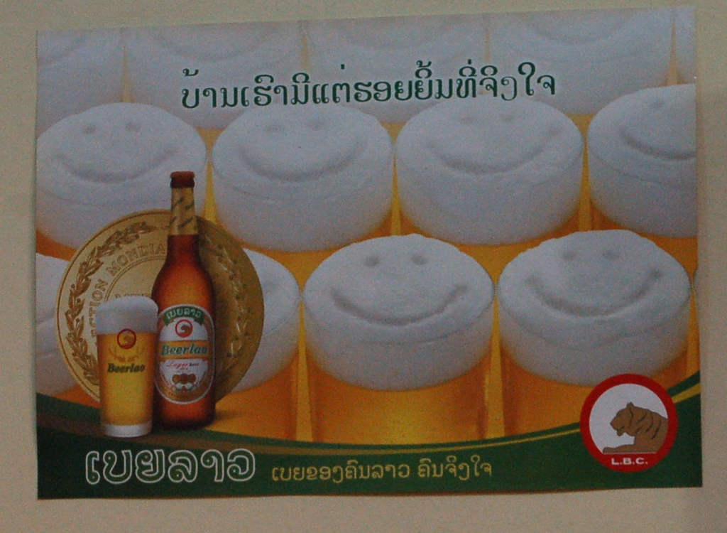 Beerlao makes you happy