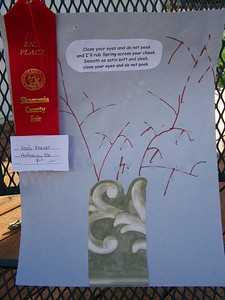 Some of Noah's Kindergarten work was entered in the Skamania County Fair. This took 2nd Place