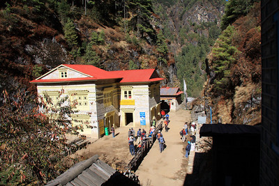 Sagarmatha National Park entrance and registration.  All groups are required to have a permit.
