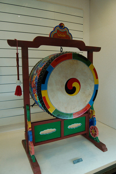Cool Korean drum
