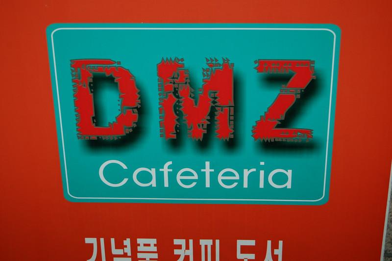 DMZ cafeteria