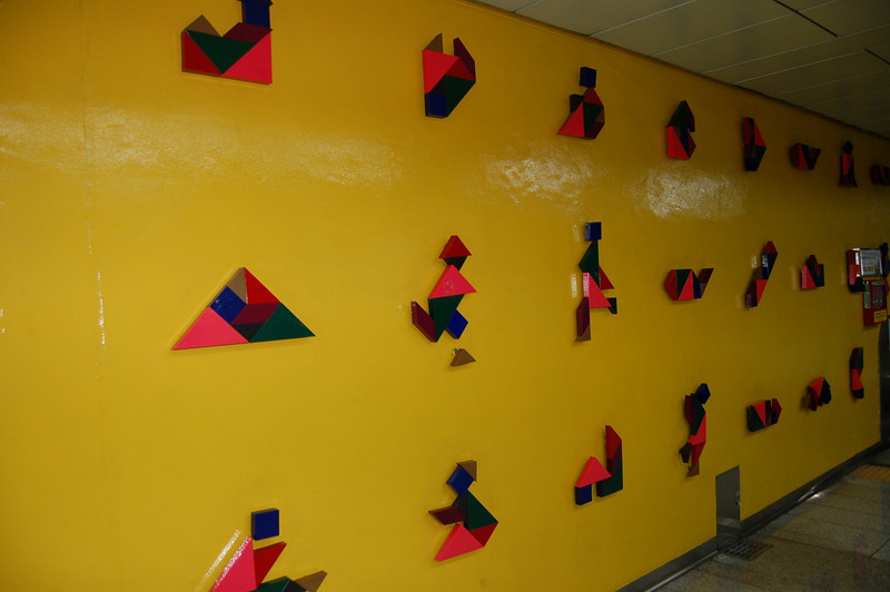 Tangrams in the metro