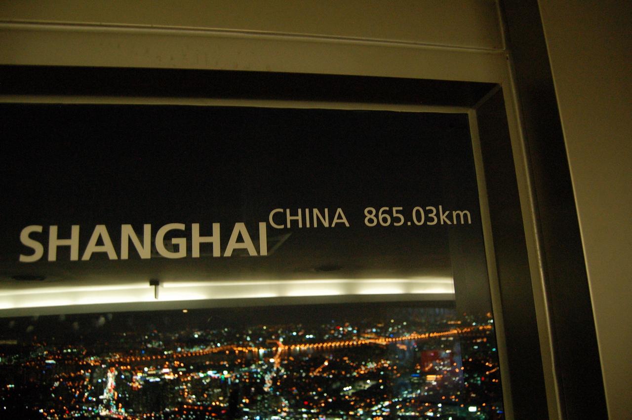 Back towards Shanghai