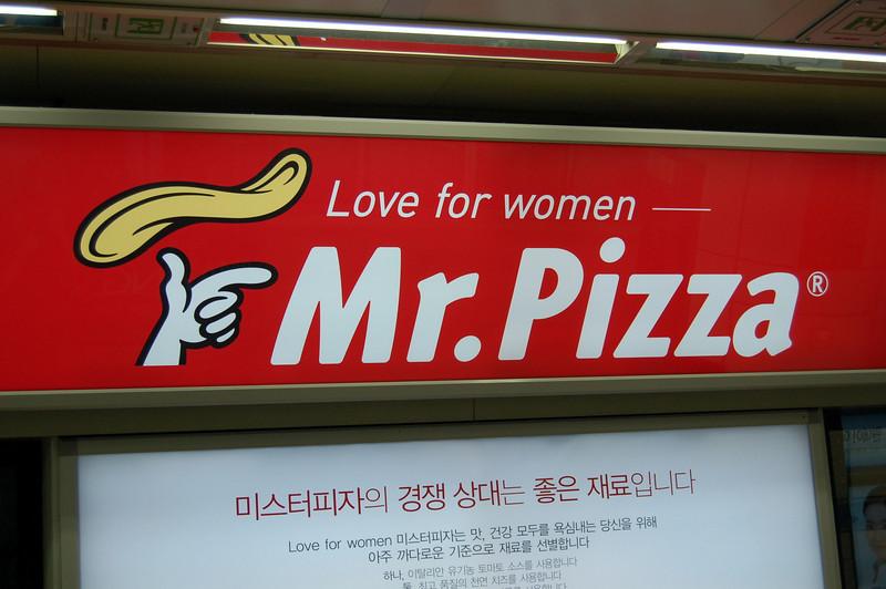 Love for women!