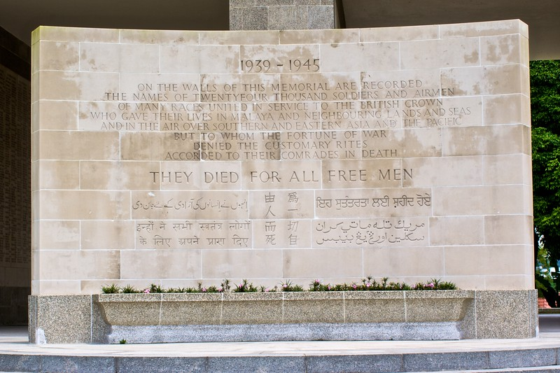 The central memorial of the Kranji War Memorial in Singapore. The non-standard orthography 'twentyfour' is interesting.