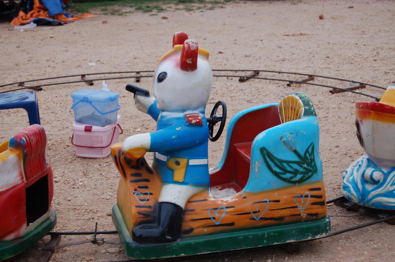 Violent merry-go-round