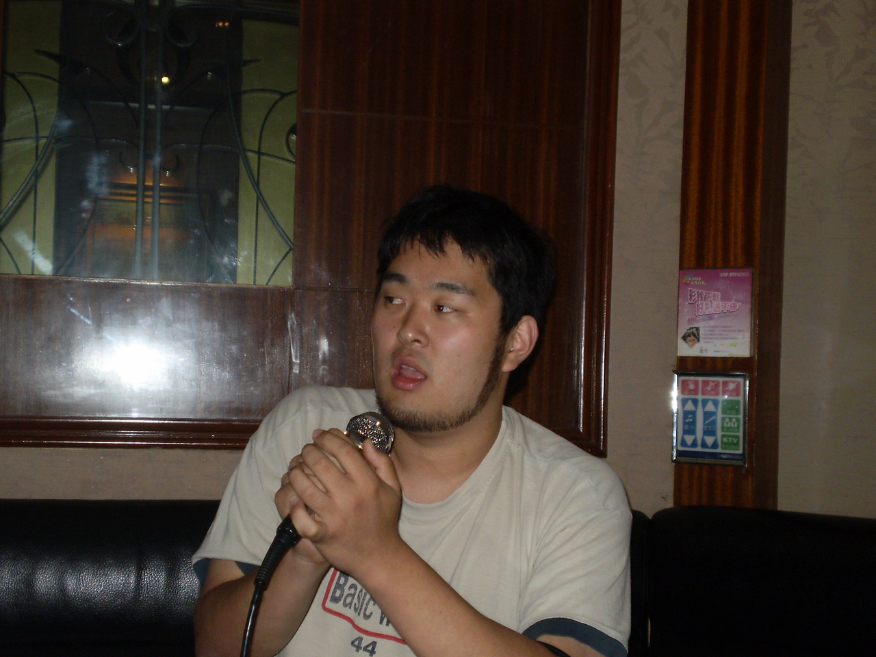 Singing Dane