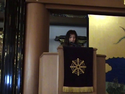 Mimi pt 1 at BCSF