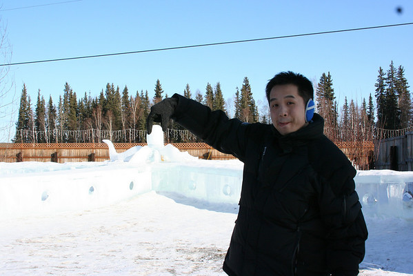World Ice Art Championship