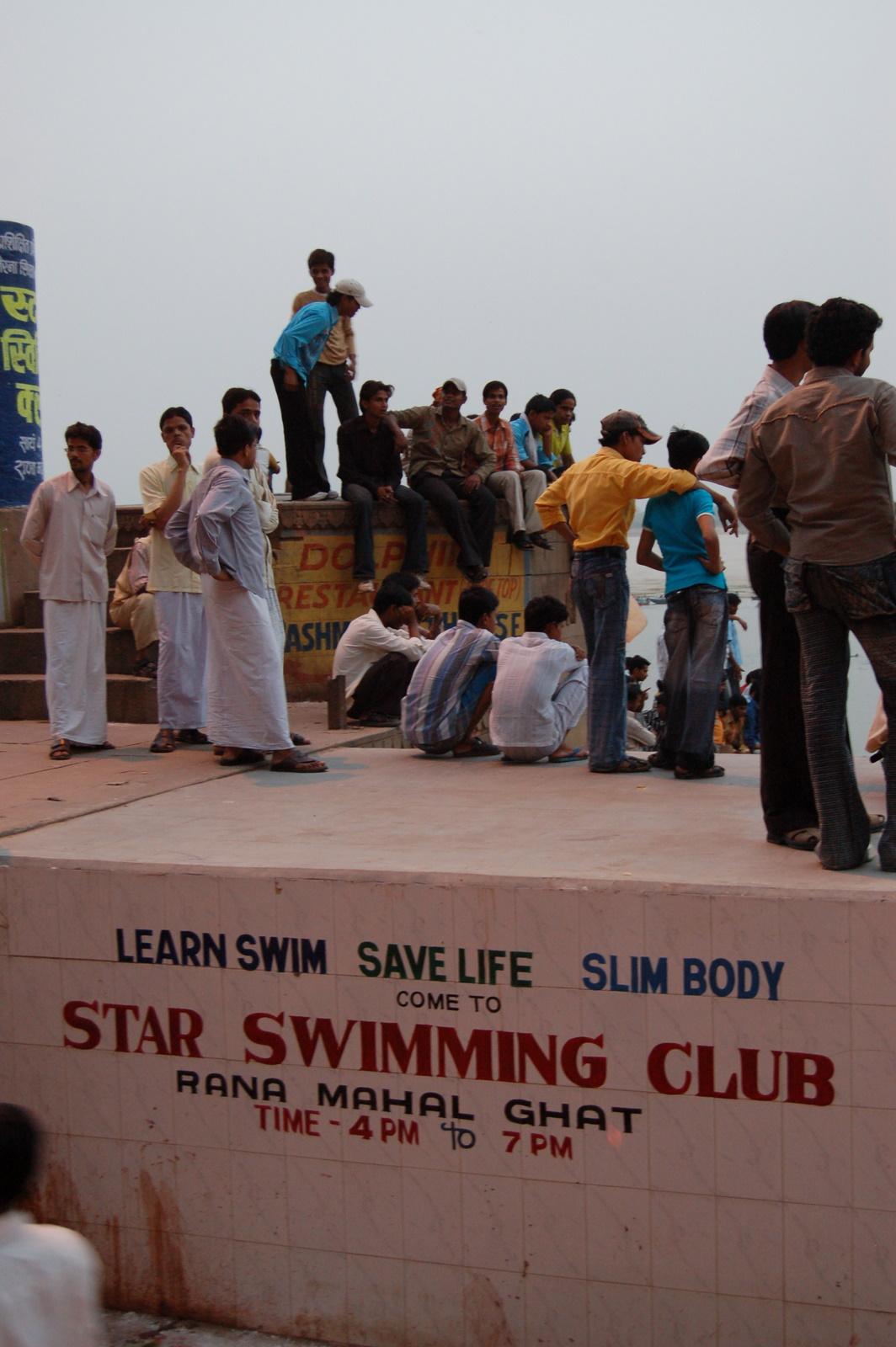 Star Swimming Club