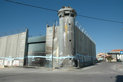 This part of the Israeli separation barrier cuts through parts of Bethlehem. This view is from the Bethlehem side of the barrier.