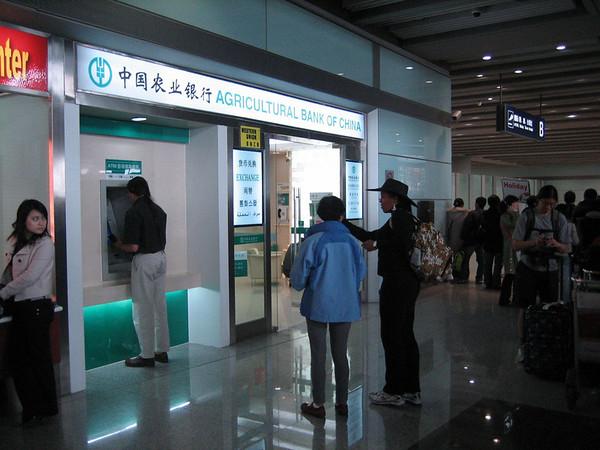 2009 0326 Beijing - First day