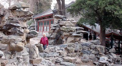 2009 0327 Baihai Park