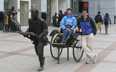 2009 0327 Forbidden City