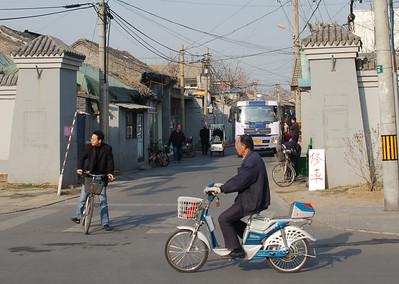 2009 0328 Beijing Tour