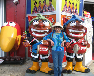 2009 0404 Naha, Okinawa