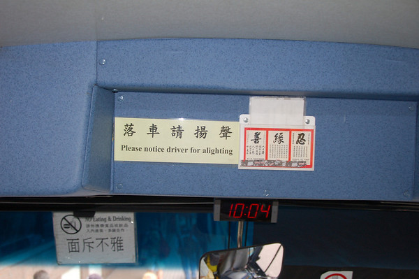2009 0407 Kowloon, Hong Kong