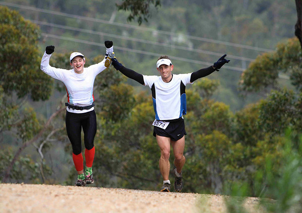 Yurrebilla Trail 56km Ultra