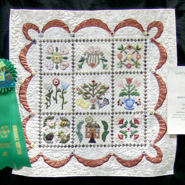 Honorable Mention<br /> Anniversary Quilt<br /> Lorraine Olsen
