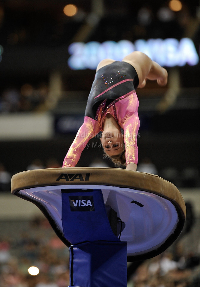 2009 Visa Championship:  Women's Competition (Aug. 12th - 15th) <br /> #133 Jana Bieger in action at the American Airlines Center in Dallas, Texas.