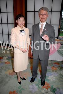 Haruko Hayashi, Hajime Hayashi