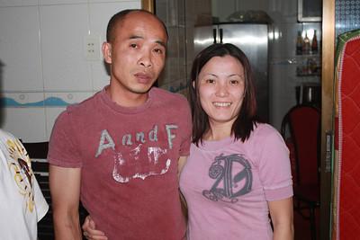 2009-01-02 Khanh's Vietnam Trip