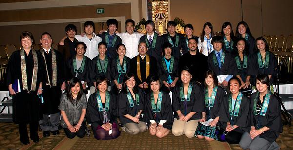 2009 YAC YLT Conference
