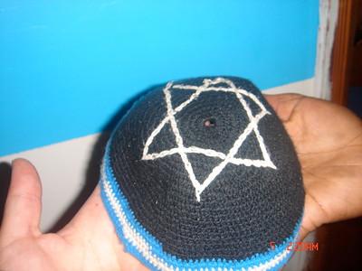 Balej Jewish Community - Ethiopia
