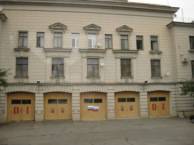 St Petersburg Fire/Rescue Station - Lydia Osborne