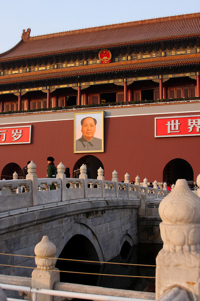 Chairman Mao's portrait ordains the front wall of the Palace Museum across the road from Tienanmen Square.