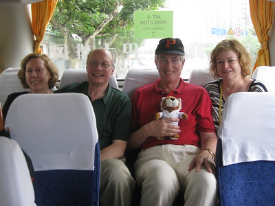PJ and the Gang of Four on Bus 2 - Kimberly Collins