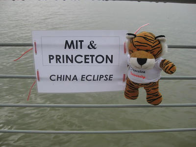 PJ at Dishui Lake getting ready for the Eclipse - Kimberly Collins