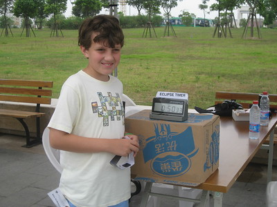Will Robinson and the Eclipse Timer at Dishui Lake - Kimberly Collins
