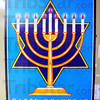Chanukah: Detail of Chanukah poster.